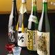 英勲 日本酒