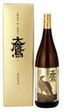 【燗】【祝】大鷹 特別純米酒