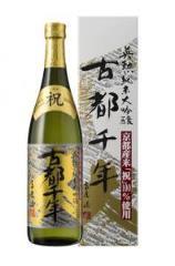 【祝】古都千年 純米大吟醸