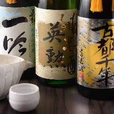 「英勲」直送の日本酒を堪能できる