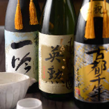 山田錦と季節の3酒