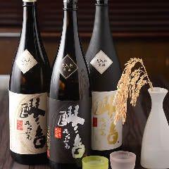 当店オリジナル「醪音」は、京都産酒造好適米「祝(いわい)」を使用しています