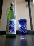 醪音コースには、月替りの限定酒が1杯付いています!
