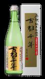 【燗】【祝】古都千年 純米吟醸酒