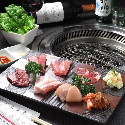 1日10食ネット予約限定ランチ★