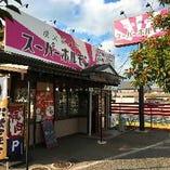古三津で焼肉・ホルモンを味わえる。駐車場も16台までございます