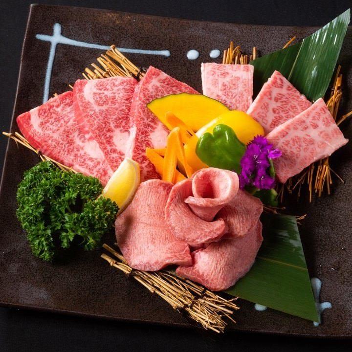 絶品!全品 国産和牛肉を使用