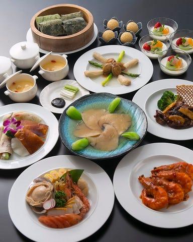 中国料理 天安閣  こだわりの画像