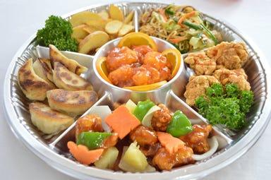 中国料理 天安閣  メニューの画像