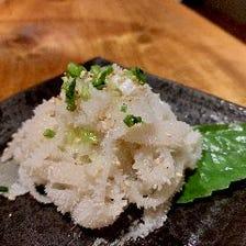白センマイ【第三胃】
