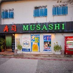 寿司MUSASHI