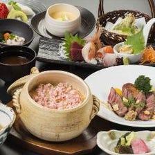 旬の食材を堪能できる特別宴会コース