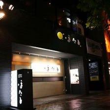 アクセス便利!JR帯広駅から徒歩4分
