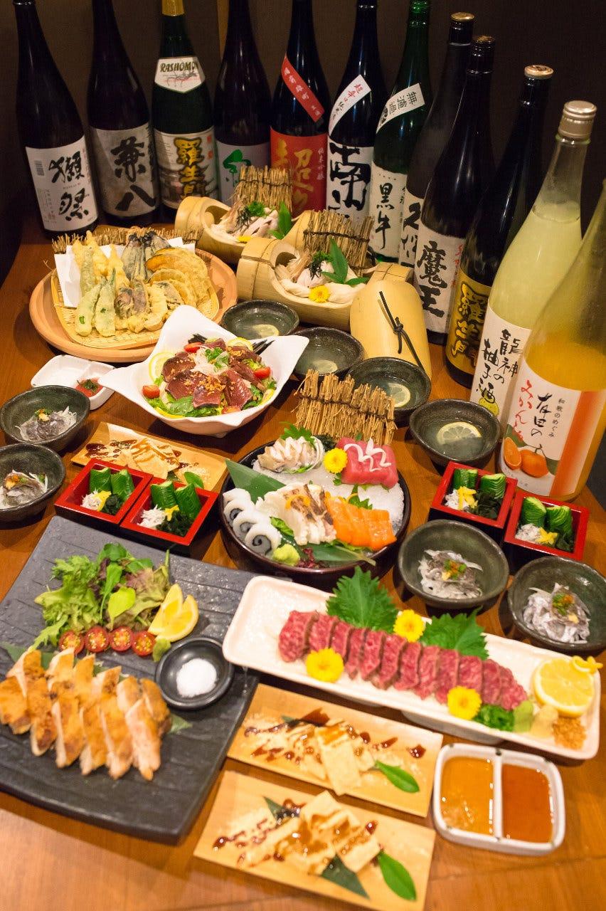 紀州夏の宴コース