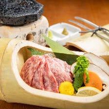 熊野牛ウチヒラ溶岩焼