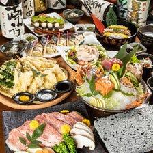 紀州を丸ごとコースで味わえる!