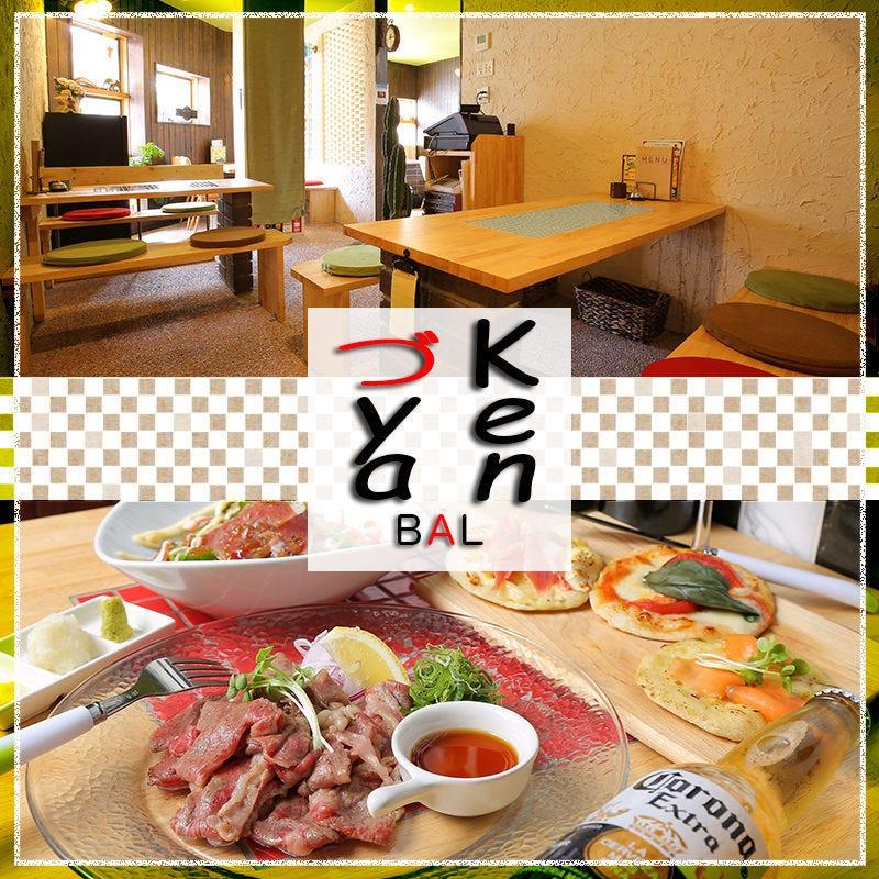 kenづya BAL