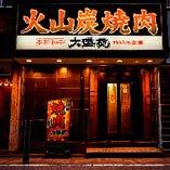新橋駅徒歩1分!SL広場からすぐのビル1階に100席を配す広々店内