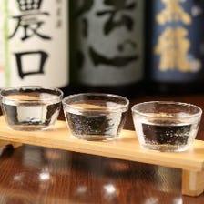 日本酒の利き酒セット(3種)がお得!!