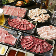 【歓迎会・送別会に】焼肉宴会コース