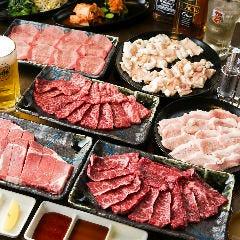 日暮里食肉問屋 おもに亭 新宿別館