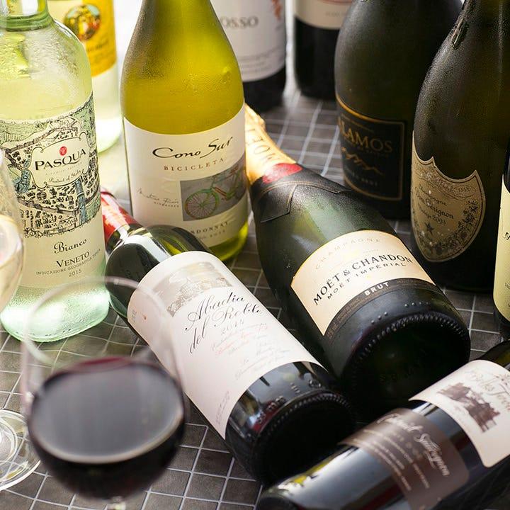 美味しいワインをリーズナブルに!