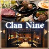 肉と野菜の炭焼きバル Clan Nine