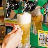 自慢の生ビールは焼肉の定番!
