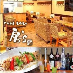 Food Labo 房's(ボウズ)