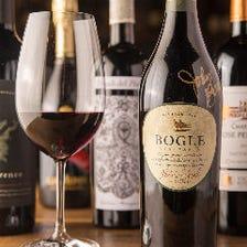 世界各国のワイン50種以上を味わえる