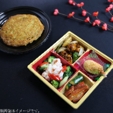 【テイクアウト限定】中華詰合わせおつまみセットに名物料理の「梅蘭焼きそば」付き弁当