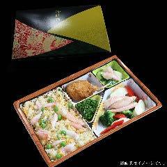 【テイクアウト限定】中華海鮮贅沢蟹づくし弁当