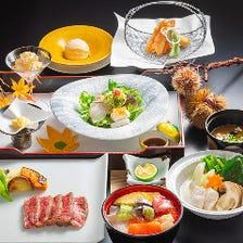 【ランチ・ディナー】《10月限定》秋の味覚祭 ※前日まで要予約