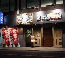 JR鴨居駅 南口より徒歩1分
