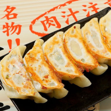 肉汁地獄 肉汁餃子研究所 千葉店 こだわりの画像
