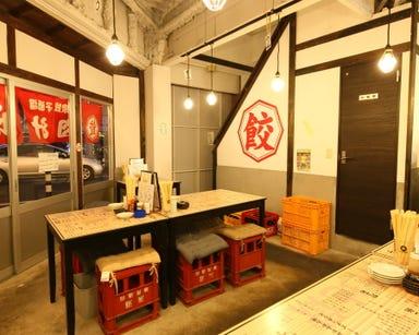 肉汁地獄 肉汁餃子研究所 千葉店 店内の画像