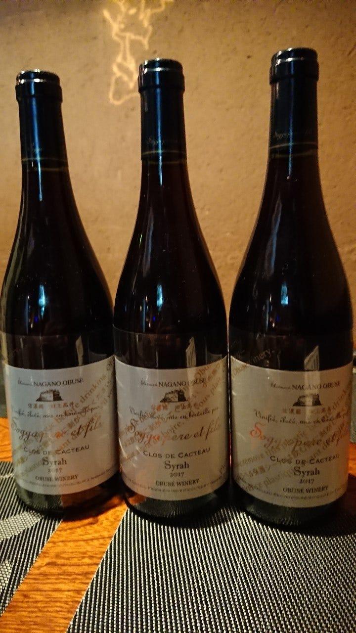 創作料理×ワイン