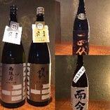 日本酒飲み比べもできます