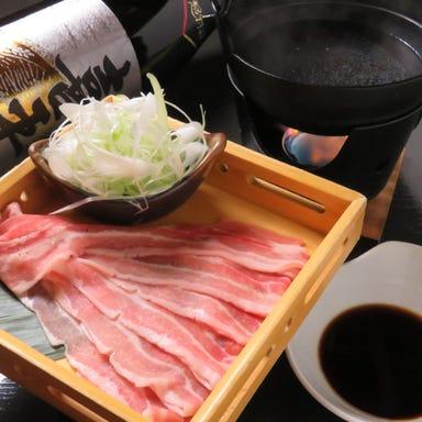 おかやま豚と地酒 豆金魚 メニューの画像