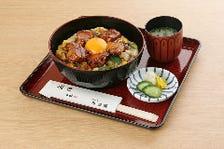 【数量限定】照り焼き玉子丼<スープ付>