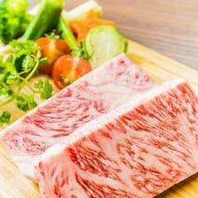 贅沢な一品『牛サーロインステーキ』