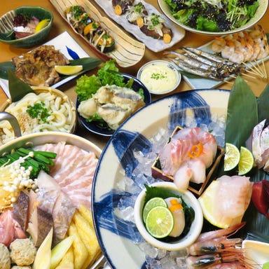 魚雅 四ツ谷店 メニューの画像
