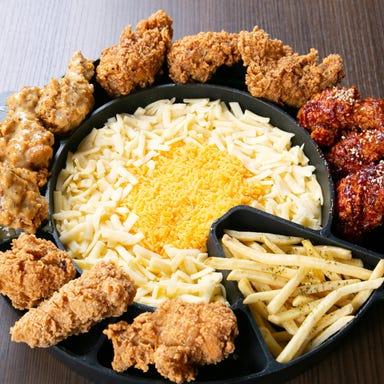 韓国酒場×チーズ×焼肉 テバク食堂 明石駅前店 メニューの画像