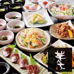 韓国酒場×チーズ×焼肉 テバク食堂 明石駅前店