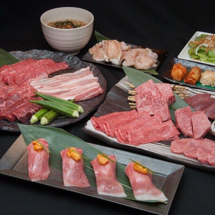 贅沢!肉宴会♪近江牛コース7,000円