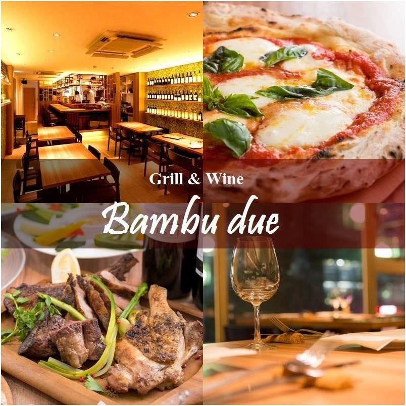 肉と炭火焼イタリアン Bambu due[バンブゥドゥーエ] 溝の口