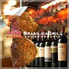 BRASILICA GRILL