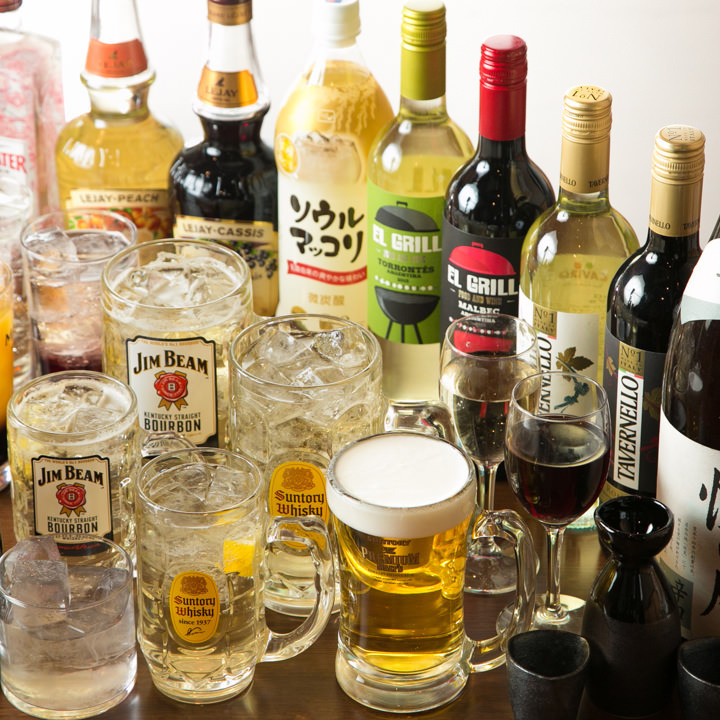 ビールやハイボールなど豊富な品揃え!お酒好きにはメガサイズも