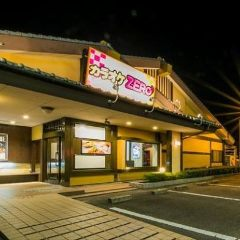 カラオケ ZERO 高松店