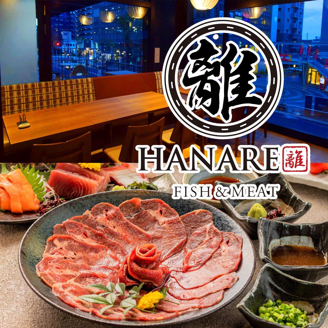 個室居酒屋 はなれ〜hanare〜 豊田市駅前店